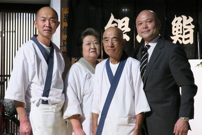 ginpachizushi
